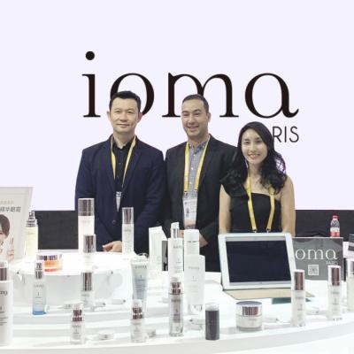 ioma艾歐碼驚艷亮相CIIE中國國際進口博覽會