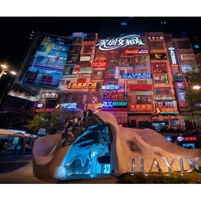 请输入时空穿梭码 HAYDON黑洞X深圳文和友全球旗舰店入口已开启