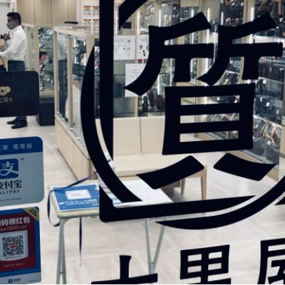 """日本""""大黑屋""""入驻考拉海购,大牌奢品直邮包税黑卡折上折"""
