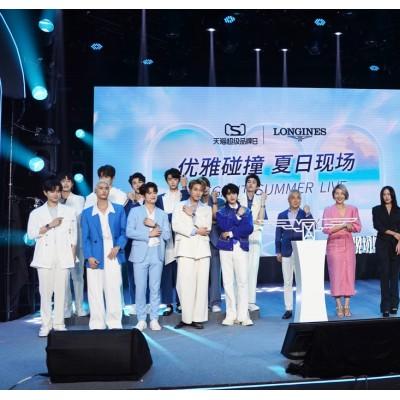 """奢侈品的""""七夕""""已经开始了,12个高端腕表品牌在天猫发新品"""